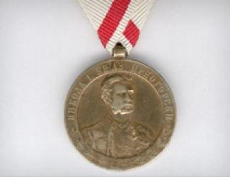 Montenegrin War Medal